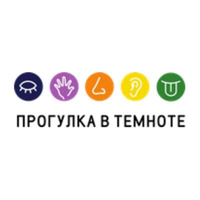 Work main image main square progulki logo